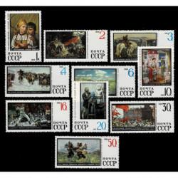 1968 URSS CCCP Pittura Quadri museo Leningrado MNH/**