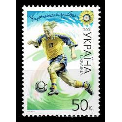 2001 Ucraina tematica calcio nuovo MNH/**