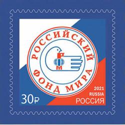 2021 Russia Fondazione russa per la pace
