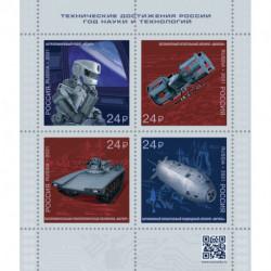 2021 Russia Anno della Scienza e della Tecnologia