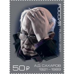 2021 Russia 100 anni nascita di AD Sakharov - Premio Nobel