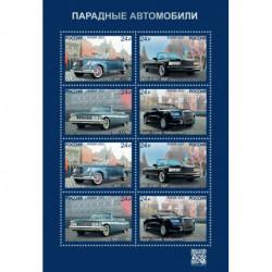 2021 Russia Auto da parata minifoglio