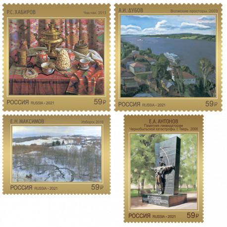 2021 Russia Arte Contemporanea serie