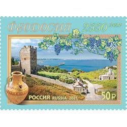 2021 Russia 2550 anni della città di Feodosia