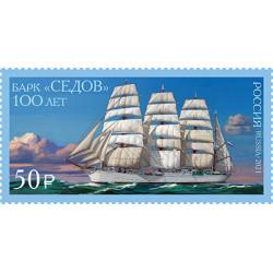 """2021 Russia 100 anni della nave """"Sedov"""""""