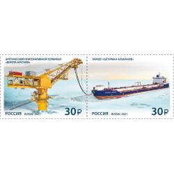 2021 Russia la marina russa serie MNH/**