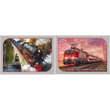 2021 Russia Trasporto ferroviario - Treni moderni