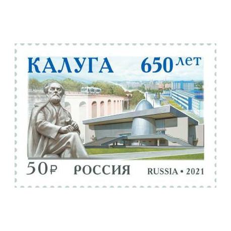 2021 Russia 650 anni di Kaluga