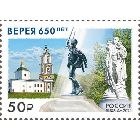 2021 Russia 950 anni di Rybinsk, regione di Yaroslavl
