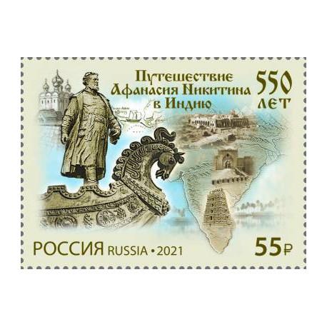 2021 Russia 550 anni viaggio di Afanasy Nikitin in India