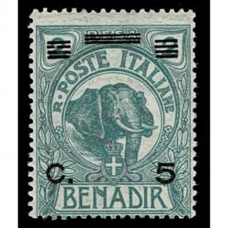 1926 Somalia 5cent su 2 besa Sas.74 elefante nuovo MNH/**