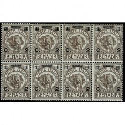 1926 Somalia 2cent su 1 besa Sas.73 blocco da 8 nuovo MNH/**