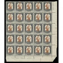 1924 Libia 2cent Pittorica Sas.45 blocco da 25 nuovo MNH/**