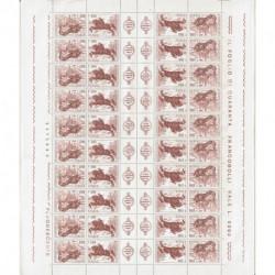 1976 Repubblica Vittore Carpaccio foglio completo dittici con interspazio