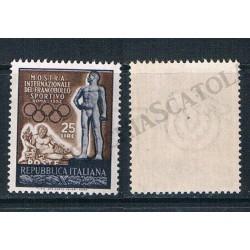 1952 - fuori registro francobollo sportivo MNH/**