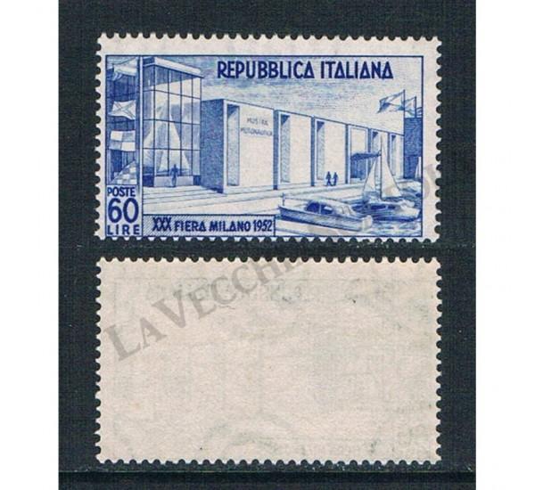 1952 - XXX Fiera di Milano - MNH/**