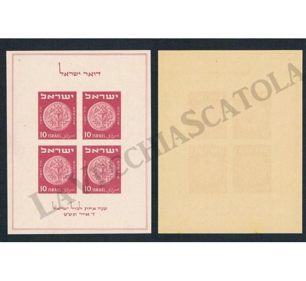 1949 Israele TABUL foglietto non dentellato MNH/**