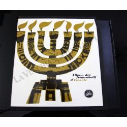 Collezione Israele su GBE 1954/1971 completa con TAB MNH/**