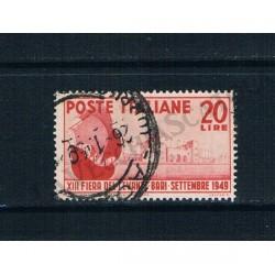 1949 - XIII Fiera del Levante di Bari US