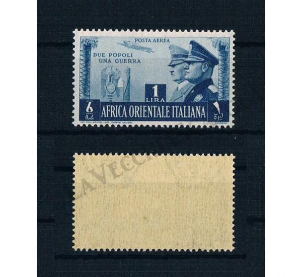 1941 A.O.I. Posta Aerea Fratellanza Italo-Tedesca MNH/**