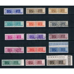 1946-51 Pacchi Postali ruota - 15v MNH/** Cert. Raybaudi