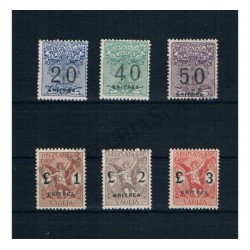 1924 Eritrea Segnatasse per Vaglia MNH/**