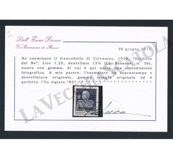 1925 Cirenaica Giubileo 1,25L Dent.13 1/2 Cert. Diena
