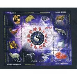 2012 Kyrgystan calendario lunare orientale foglietto MNH/**