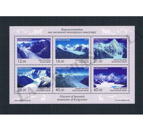2009 Kyrgystan i ghiacciai foglietto MNH/**