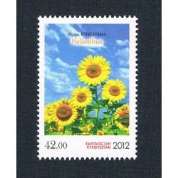 2012 Kyrgystan fiori: Elianto MNH/**