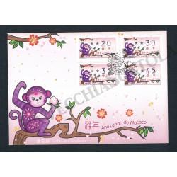 2016 Macao FDC label stamps anno della scimmia