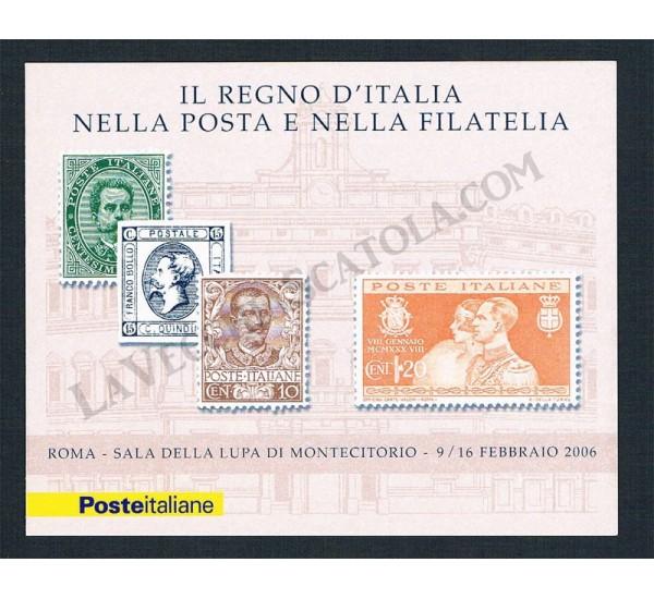 2006 - Libretto Mostra filatelica a Montecitorio