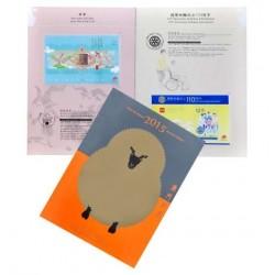 2015 Macao libro annuale Souvenir Sheets MNH/**