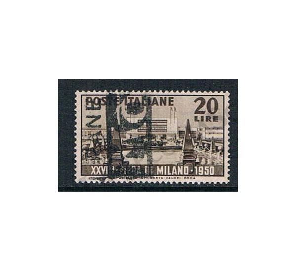1950 - XXVIII Fiera di Milano - US
