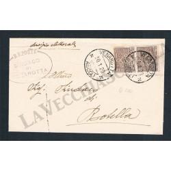 1920 - Lettera da Venarotta (Ascoli - Marche) a Rotella