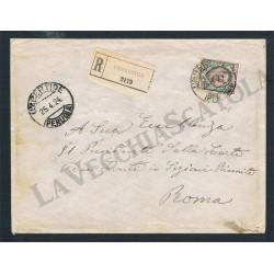1924 Raccomandata da Umbertide (Perugia) 1Lira floreale