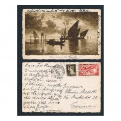 Cartolina Pesca in laguna (E.Mazzetti) viaggiata FP