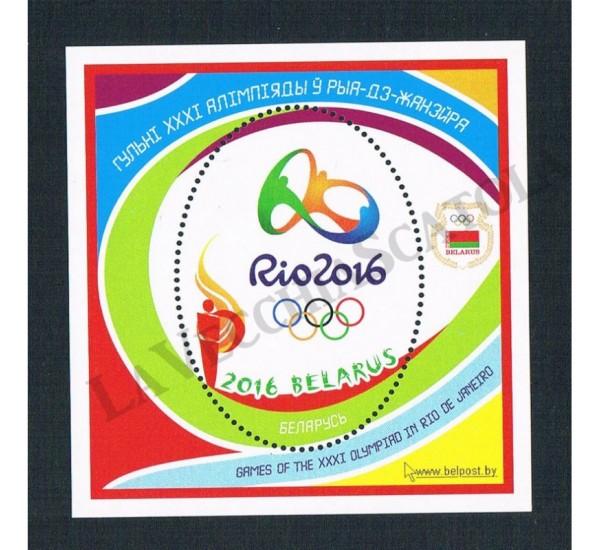 2016 Bielorussia Olimpiadi RIO 2016