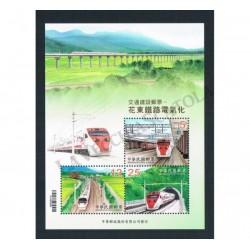 2014 Taiwan (China) foglietto tematica Treni