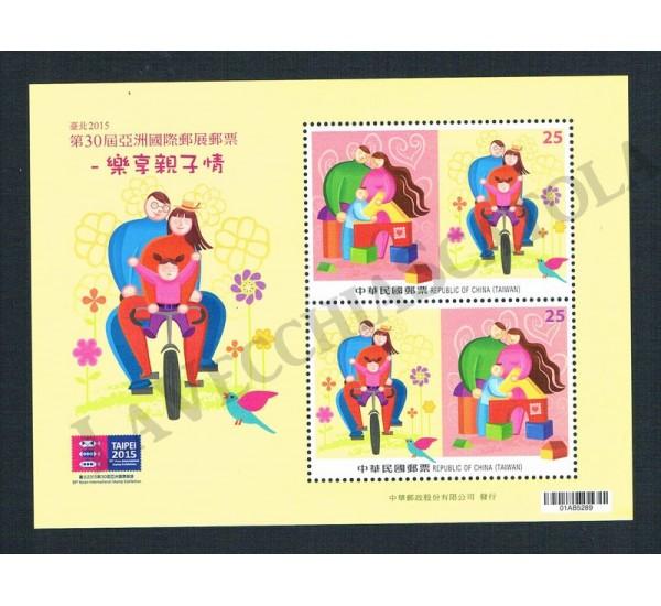 2015 Taiwan (China) foglietto mostra filatelica Taipei