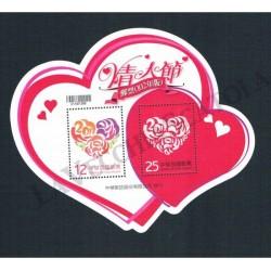 2013 Taiwan (China) foglietto tematica San Valentino