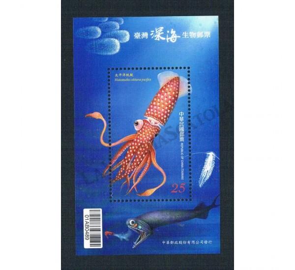 2012 Taiwan (China) foglietto tematica animali marini