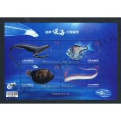 2012 Taiwan (China) foglietto tematica Cetacei