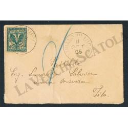 Lettera da Satriano di Lucania per Tito (Potenza) - Distretto