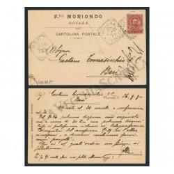 1900 Cartolina Postale F.lli Moriondo Novara