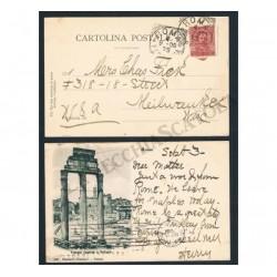 1900 Cartolina tempio Castore e Polluce per New York