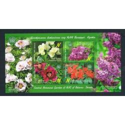2015 Bielorussia foglietto Giardini Botanici
