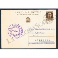 Catolina Postale 30cent da Ottaviano China Pisanti