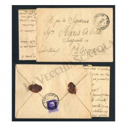 Lettera con testo da Nusco per Paternopoli