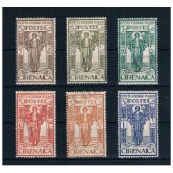 1926 Cirenaica Pro Istituto coloniale italiano MNH/**
